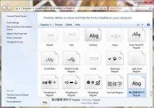 Font di Windows Explorer