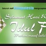Selamat Idul Fitri 1431 Hijriah