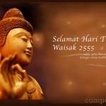 Selamat Hari Tri Suci Waisak 2011